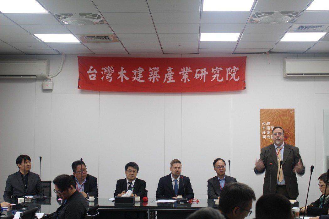 台灣木建築產業研究院成立,受到美、加、日等國重視,相關代表出席此場活動,也有助提...