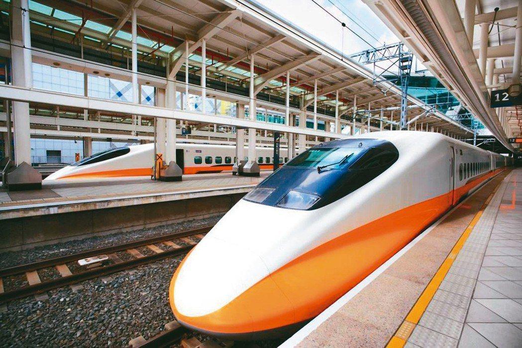 搭高鐵通勤,雖然得花不少交通費,但比起在台北買房仍然划算。 圖/聯合報系資料照片