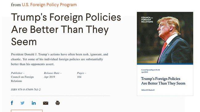 智庫「外交關係協會」發布川普外交政策評分報告,其中對中政策得分最高(見圖)。作者...