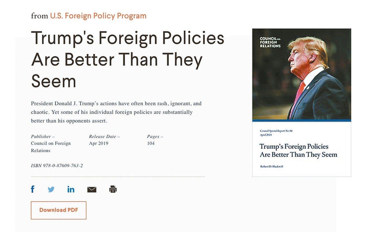 智庫「外交關係協會」發布川普外交政策評分報告,其中對中政策得分最高。 CFR網站