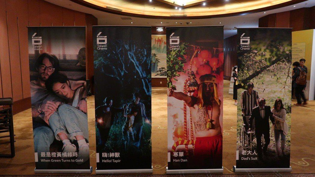 「寒單」、「老大人」、「嗨!神獸」及「最是橙黃橘綠時」等台灣電影在北京國際電影節