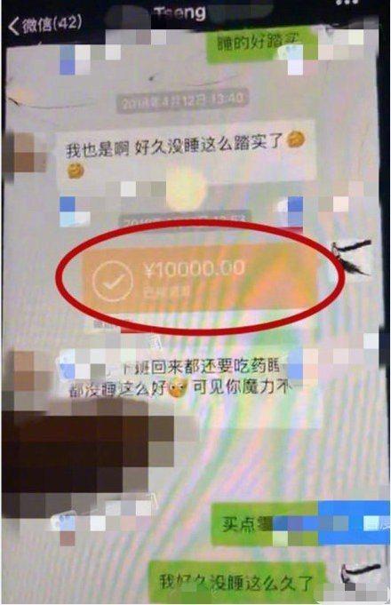 圖/擷自愛奇藝微博