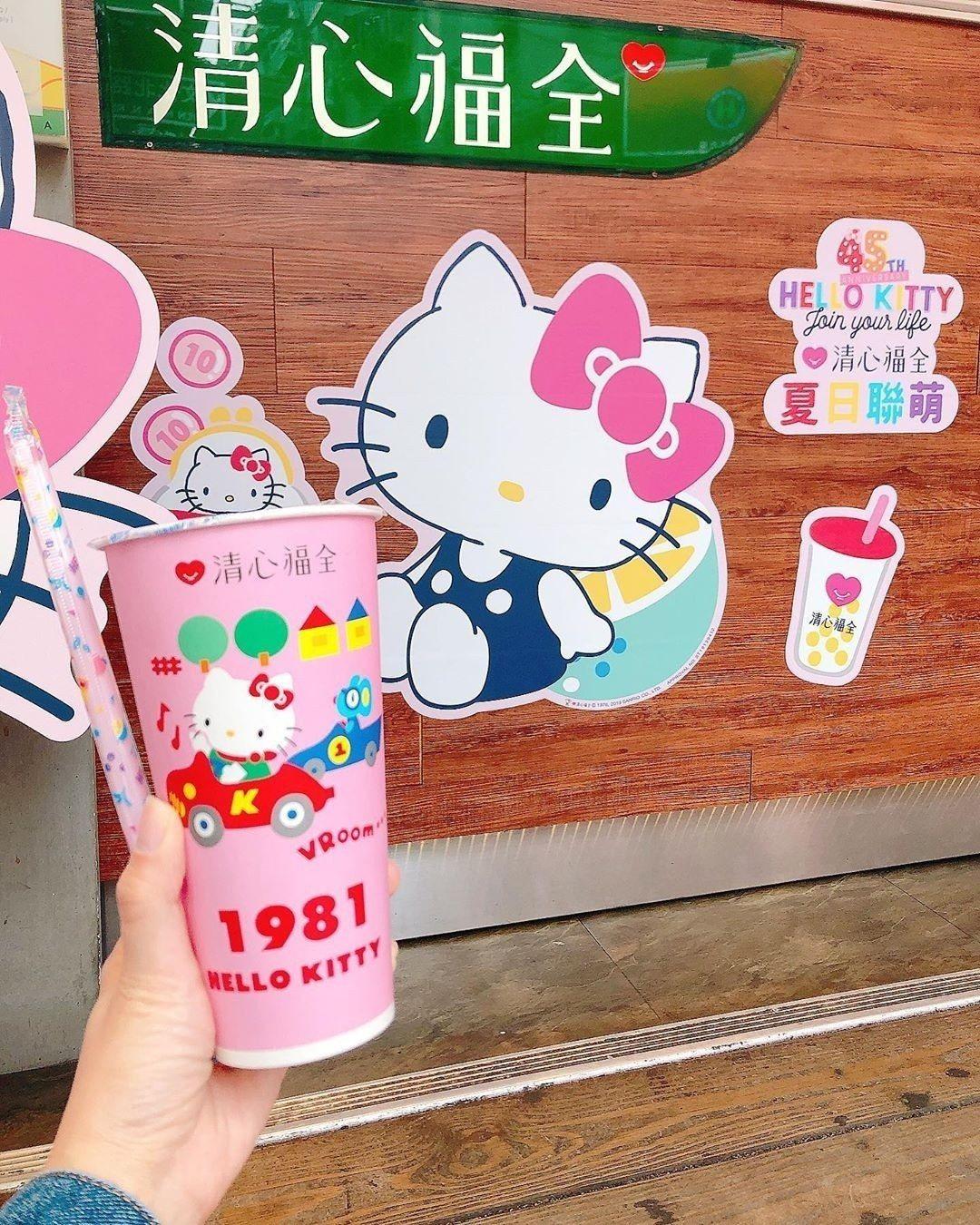 圖/風靡全球的可愛教主Hello Kitty在今年滿45週年,與清心福全合作推出...