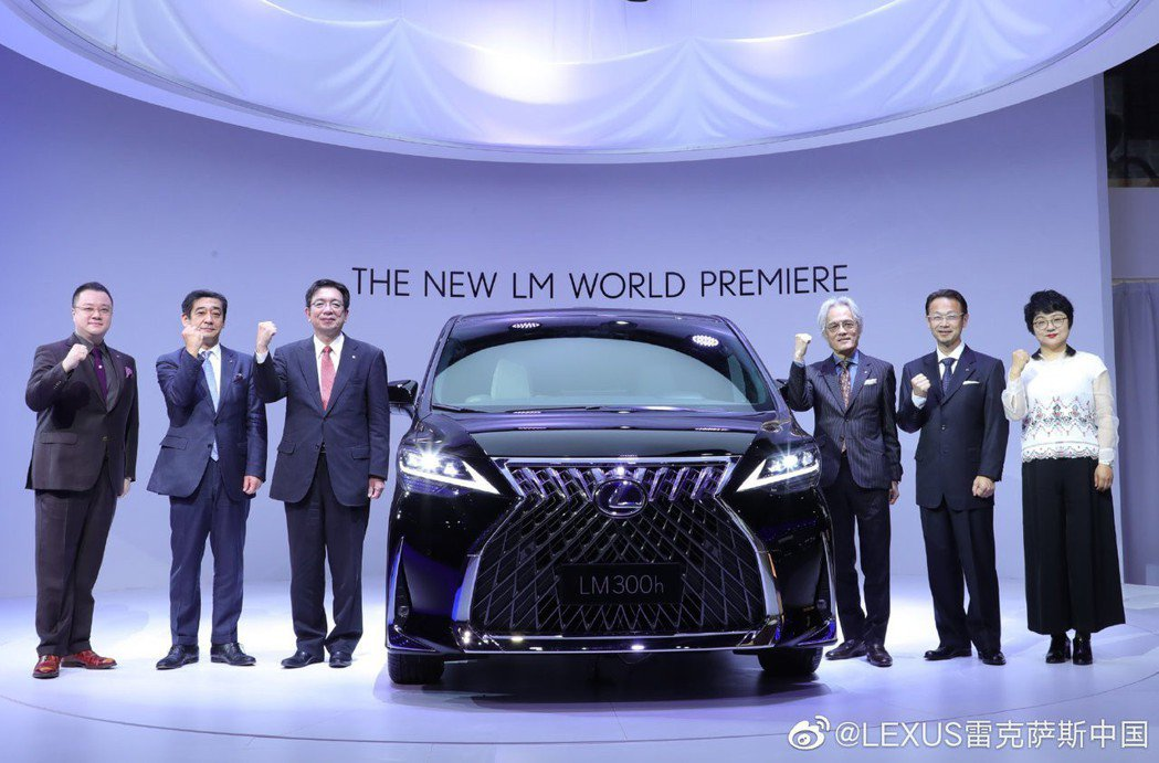 LEXUS LM正式在上海車展亮相。 取自雷克萨斯中国官方微博