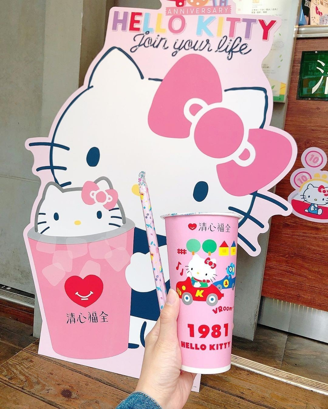 圖/門口就有Hello Kitty迎接。網友h.summer1014授權