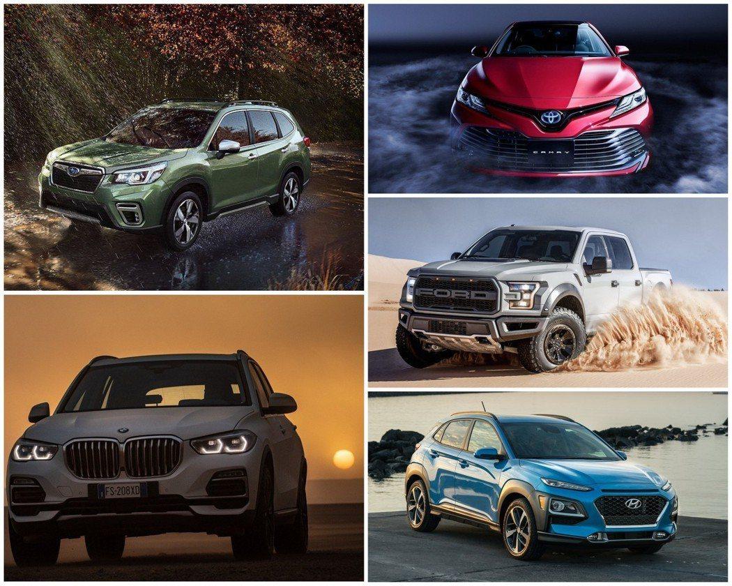 消費者報告2019年度十大車款。 圖/摘自各車廠