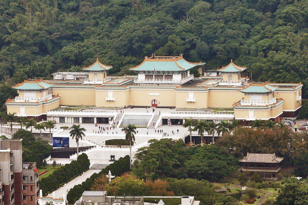 故宮博物院。 圖片來源/聯合報系