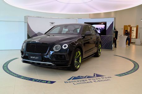 亞洲只有一輛!Bentley Bentayga Pikes Peak Limited Edition抵台亮相