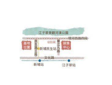 圖/國泰田 提供
