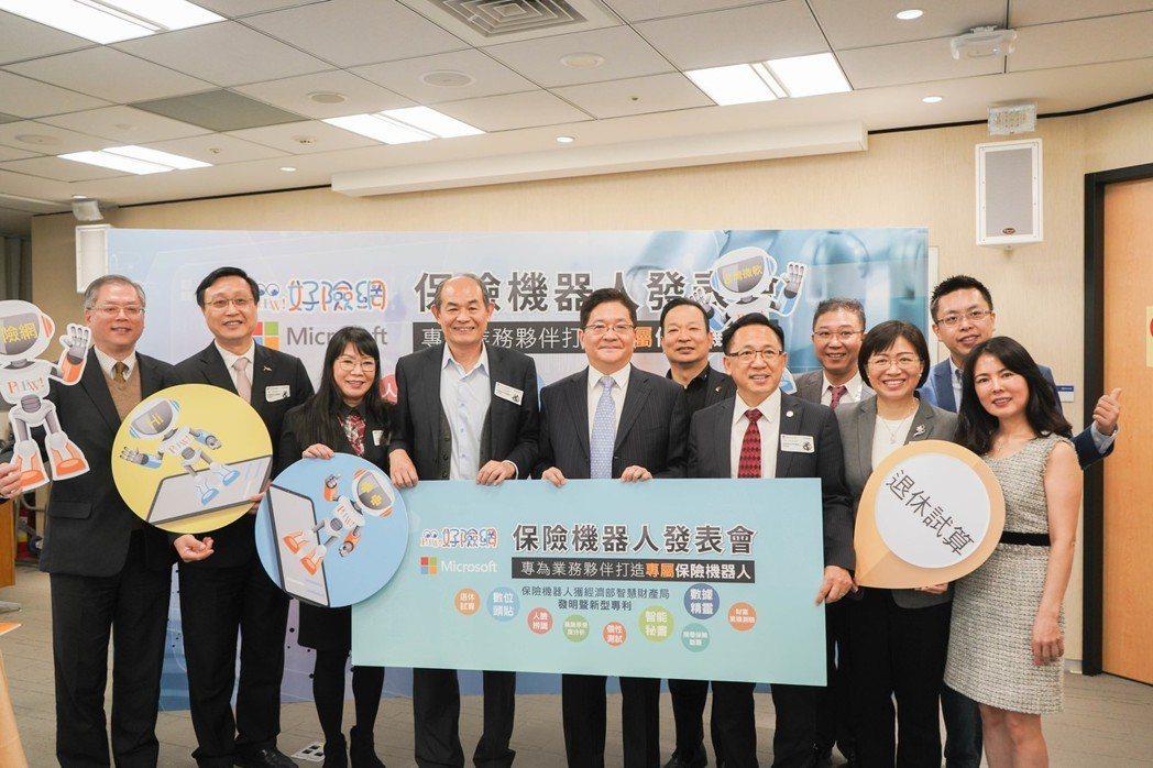 《保險機器人》出現,能讓保險專業和數位科技完美整合,讓台灣保險科技踏出重要的一步...