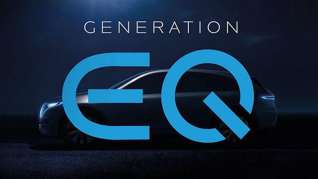 「EQ」代表「Electric Intelligence」電能智慧,源自於賓士品牌價值:Emotion and Intelligence。 圖/Mercedes-Benz提供