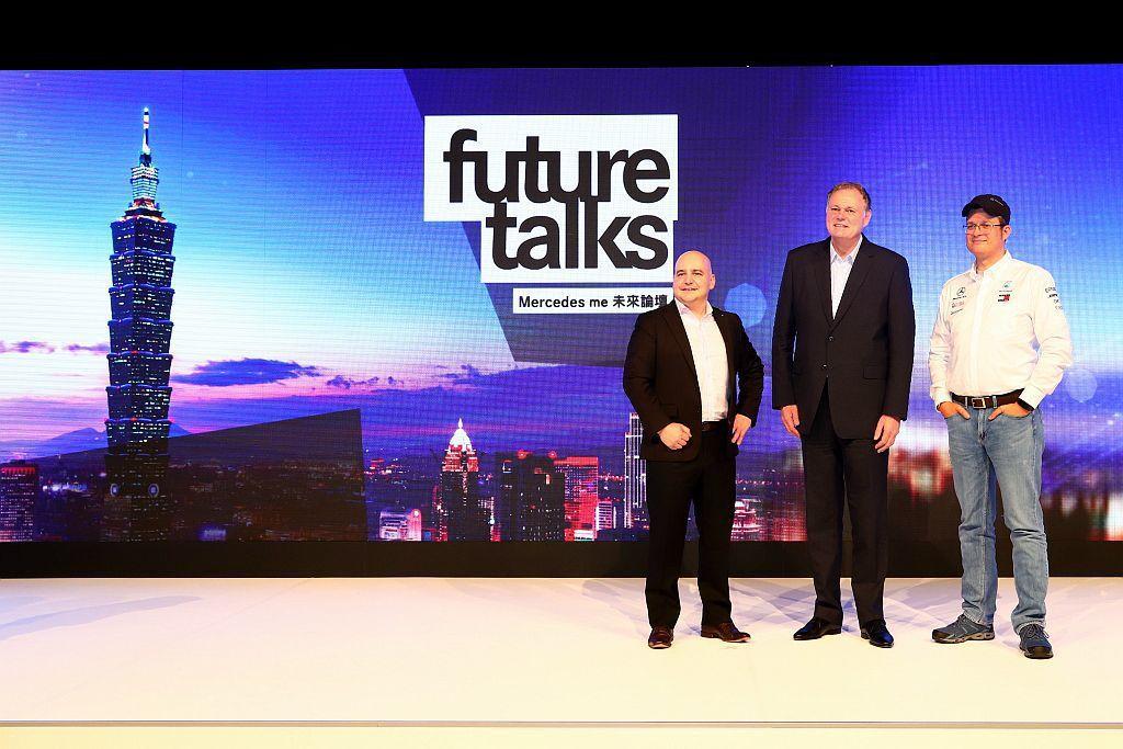 台灣賓士「Mercedes me future talks未來論壇」日前在台展開,深入探討戴姆勒集團全球發展策略「C.A.S.E.」的概念。 記者張振群/攝影