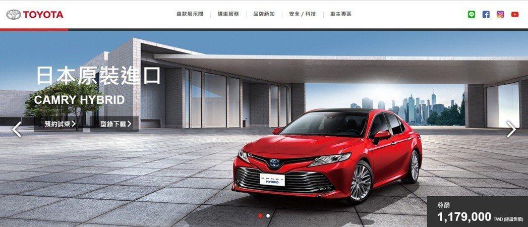 第八代Toyota Camry改以進口之姿登台,而Hybrid車型在台灣除了有售...