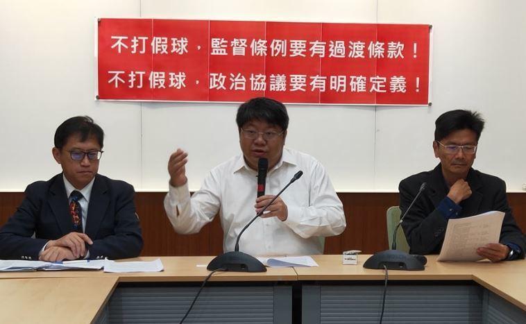 (左起)公民陣線發起人宋承恩、賴中強、徐偉群呼籲兩黨明確定義政治協議與建立協議監...