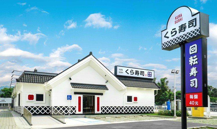 北台灣第2間「土藏造型」的藏壽司街邊店,將於4月23日在土城金城路正式登場。圖/...