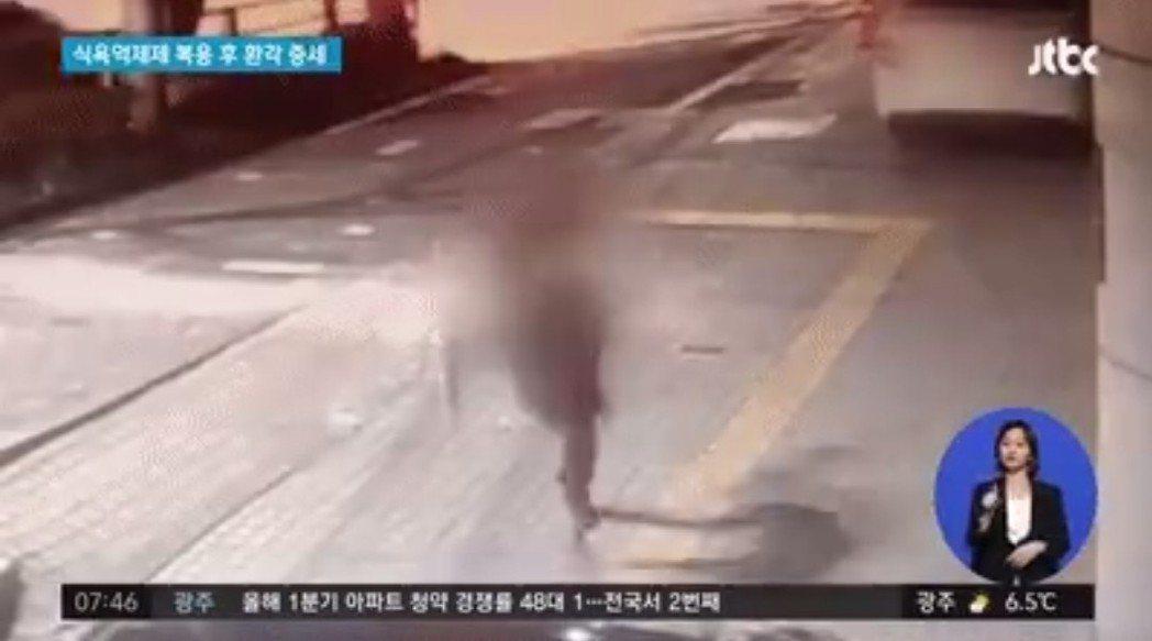 楊男騰空踢腿。圖/摘自JTBC