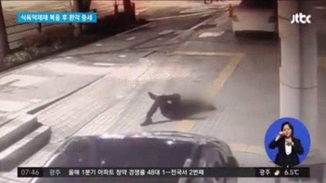 楊男倒地不起。圖/摘自JTBC