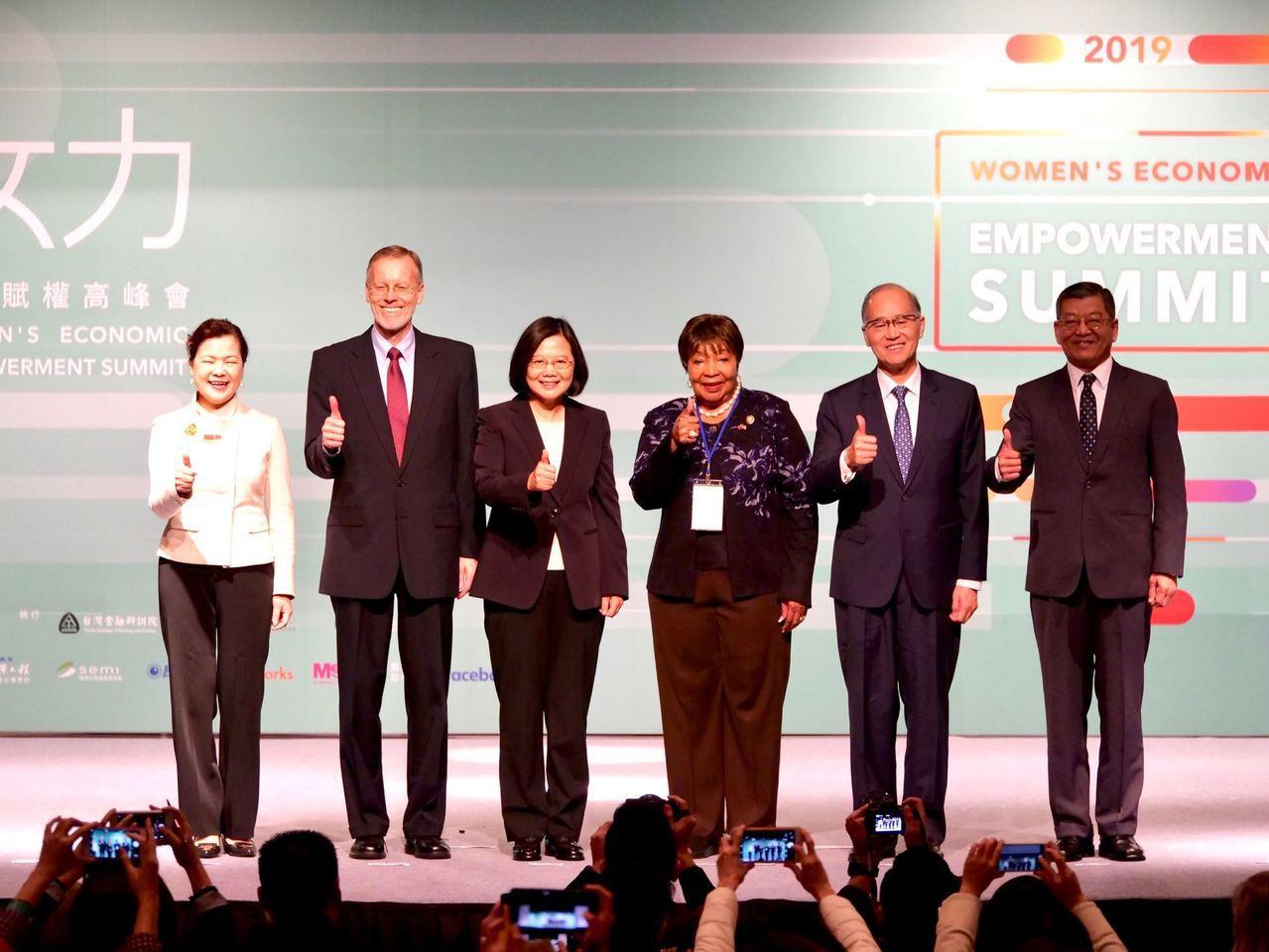 「女力經濟賦權高峰會(Women's Economic Empowerment ...