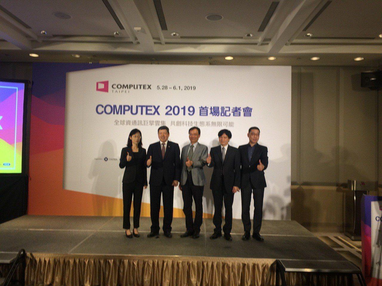 2019年台北國際電腦展(COMPUTEX 2019)今天召開首場記者會。記者張...