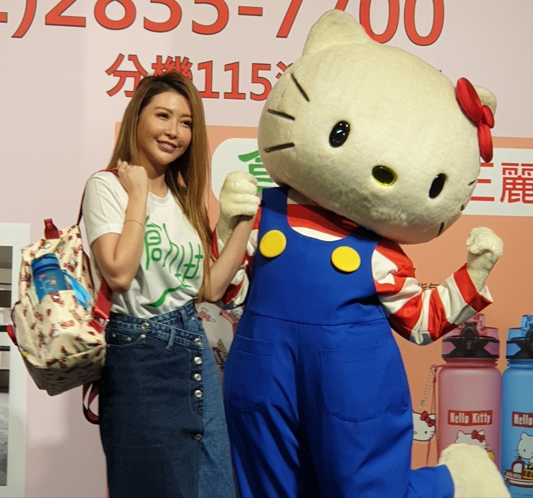 愷樂與Hello Kitty聯手做公益。記者李姿瑩/攝影