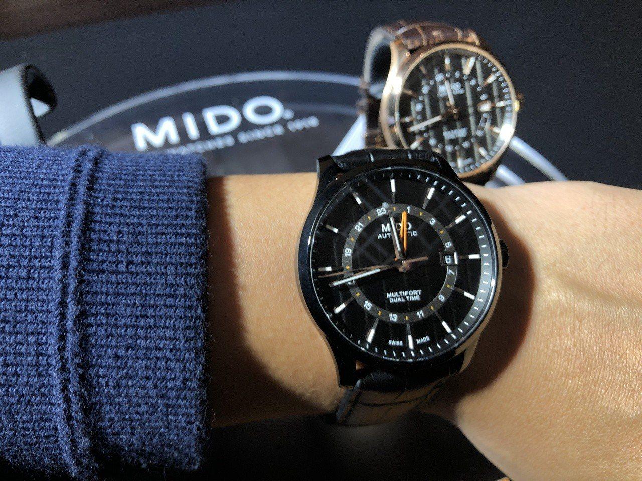 先鋒Multifort系列Dual Time兩地時區腕表,約34,800元。記者...