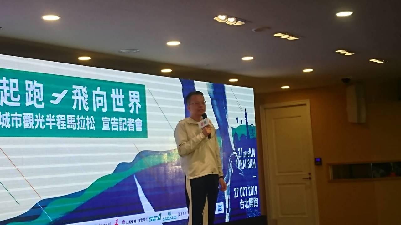 長榮航空總經理孫嘉明,長榮航空朝著舉辦「全馬」馬拉松的方向挺進。記者黃淑惠/攝