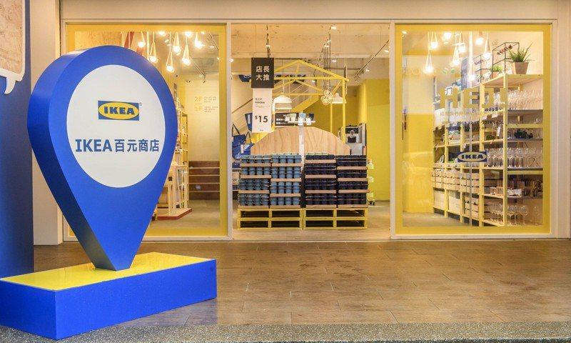 IKEA宜家家居台北通化夜市、台中逢甲夜市等這兩間快閃百元商店將營業至4月21日,只剩最後6天。圖/IKEA提供