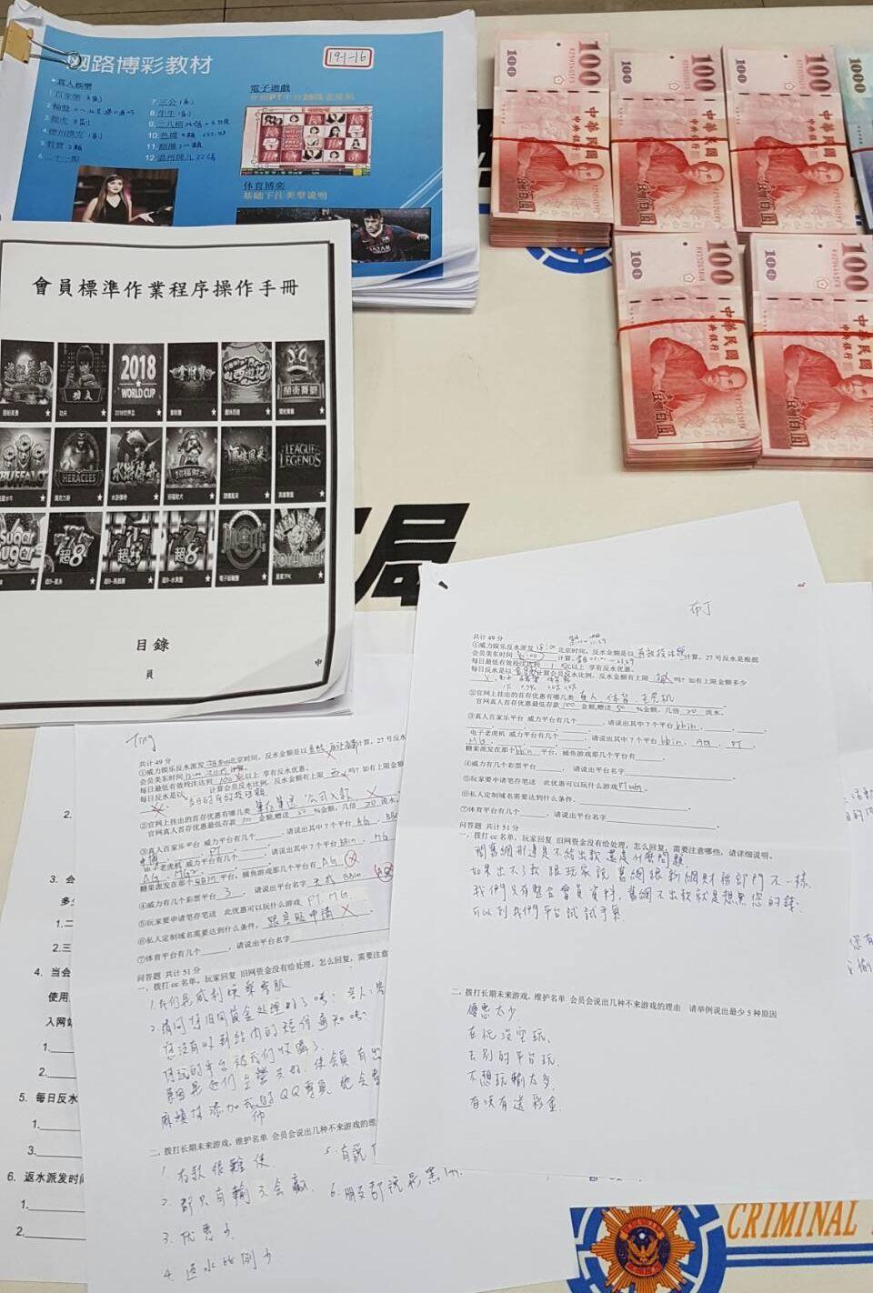 王姓男子涉嫌經營兩個賭博網站系列,透過人力銀行網站招募員工,應徵客服人員必須熟讀...