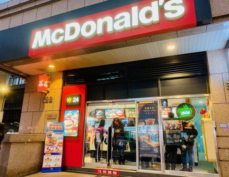 麥當勞今宣布「巧克力聖代」停售。記者張芳瑜/攝影