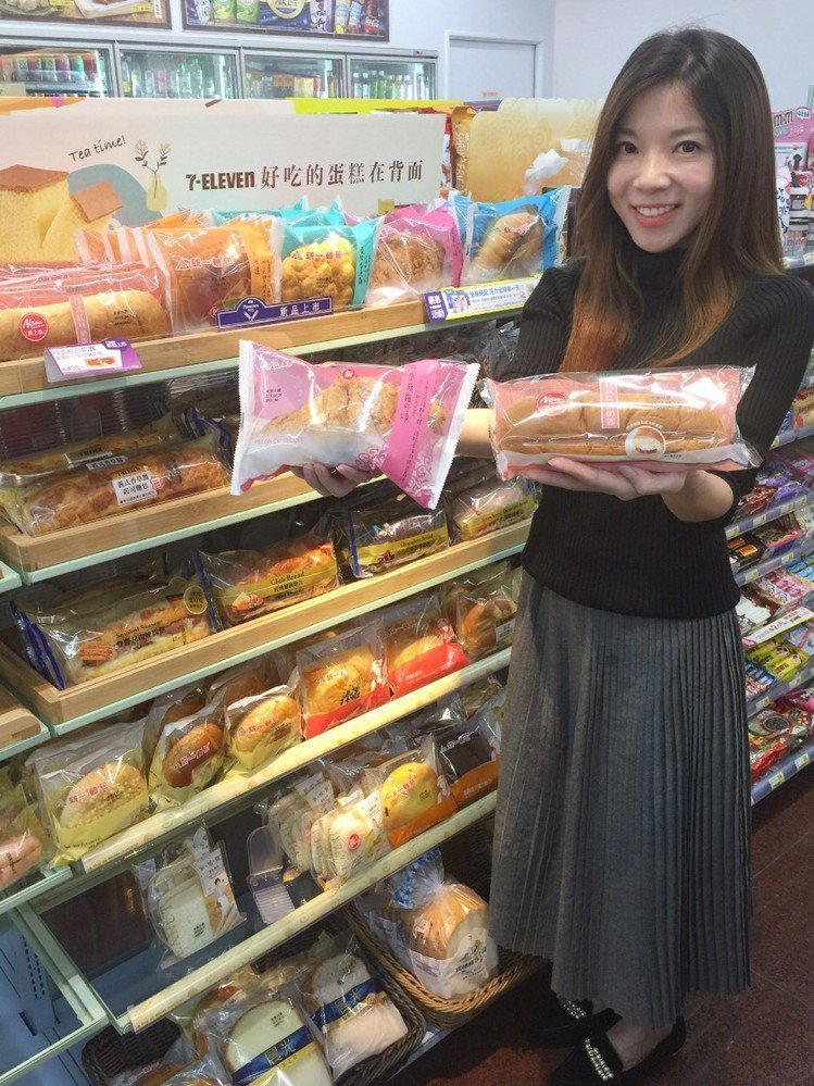 7-ELEVEN即日起全新推出台灣、日本、丹麥、義大利等4國代表性麵包新品。圖/...