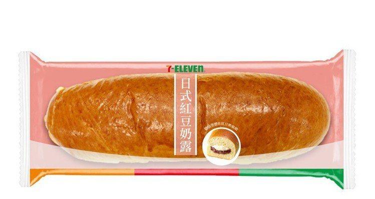 7-ELEVEN日式紅豆奶露,蜜香紅豆顆粒內餡搭配鹹奶油,即日起部分門市限定販售...