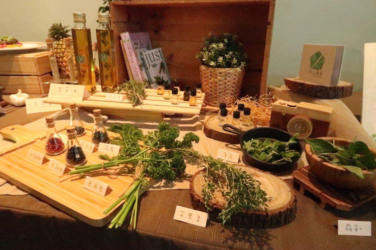 「Herbe品。香草」創業模組是以香草為主軸,從視覺、嗅覺、味覺甚至是觸覺,提供...