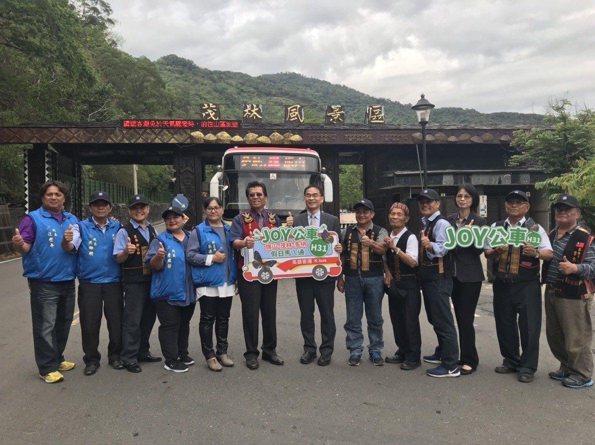 市府交通局改善偏鄉交通,以後非賞蝶季的假日也有公車搭往茂林。圖/市府交通局提供