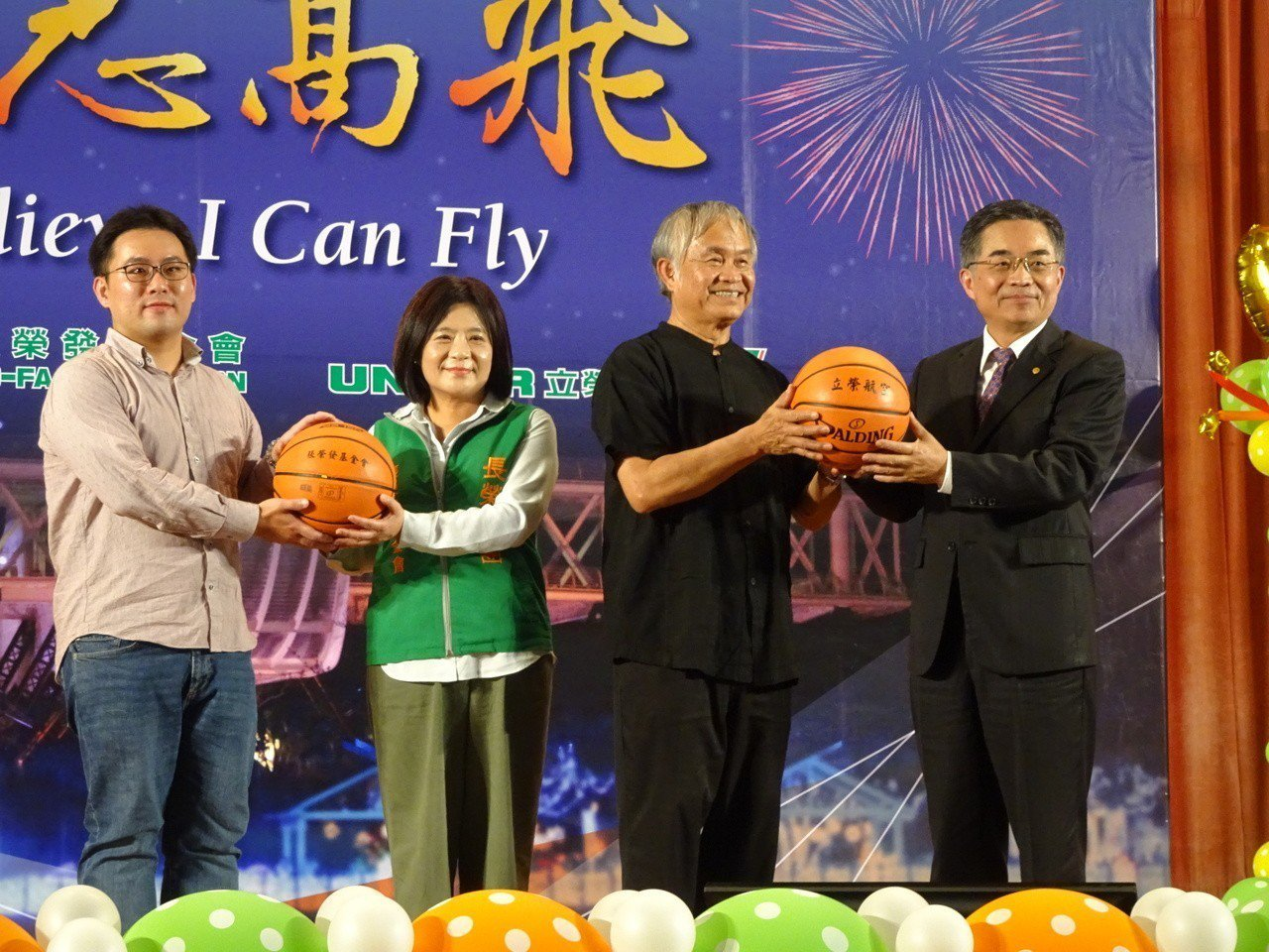 立榮航空及張榮發基金會也捐贈屏東全縣國中共758個班級,每班1顆專屬的籃球,希望...