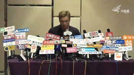 許志安道歉記者會。圖/摘自鳳直播