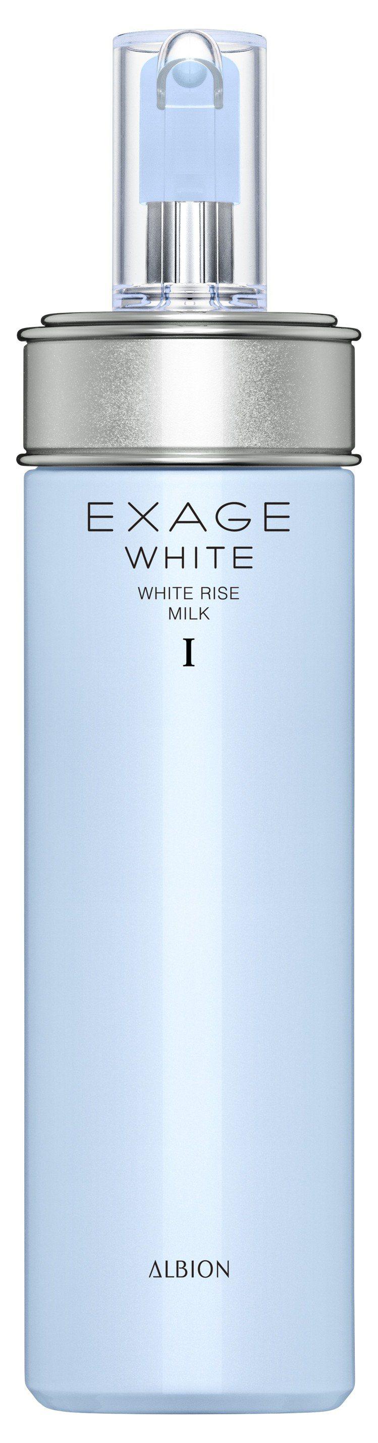 ALBION活潤透白新晶能滲透乳200g/1,650元。圖/ALBION提供