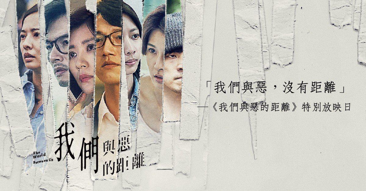 誠品生活南西4/21於5F Forum舉辦特別放映日,下午場12點到19點,公開...
