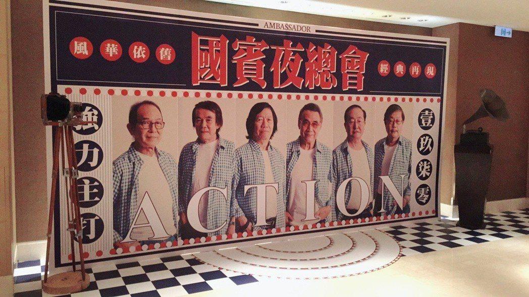 Action合唱團。圖/譚健常提供