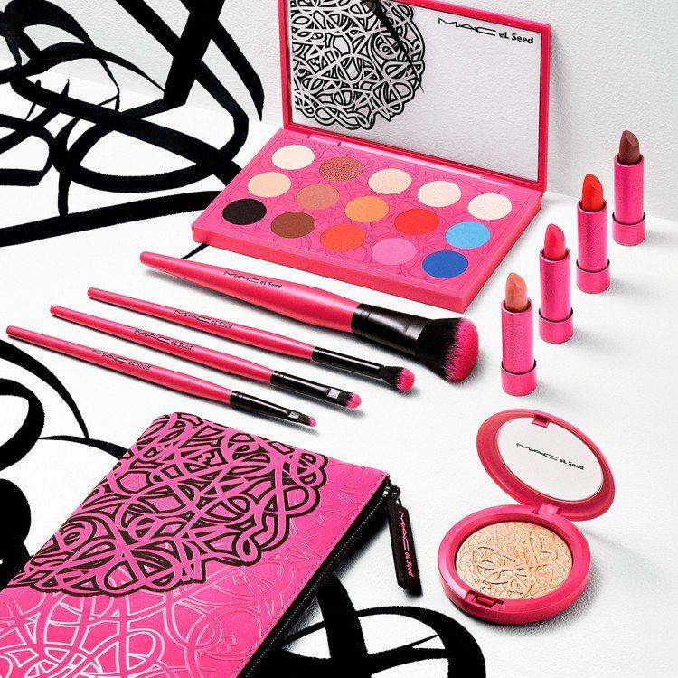美妝控必收的彩妝系列與西亞藝術家eL Seed合作。圖/M.A.C提供