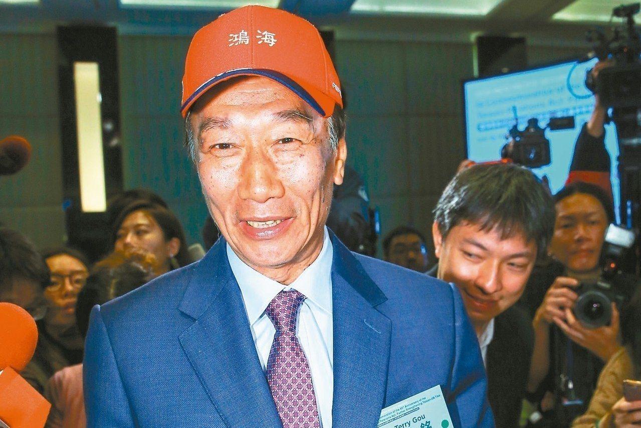 鴻海董事長郭台銘對外首次鬆口有意參與2020年總統選舉「最快這兩天會做最後決定」...