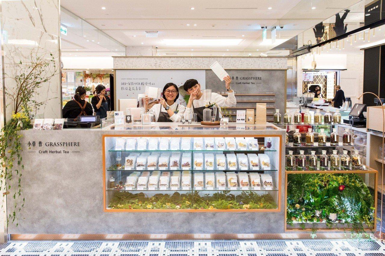 小草作從五年前位在民生社區的小店鋪,邁向了品牌之路,繼而登上倫敦時尚周,並於今年...