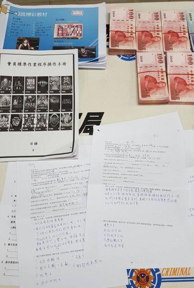 王姓男子涉嫌經營兩個賭博網站系列,吸收大學數學系畢業生精算賠率,應徵客服人員必須...