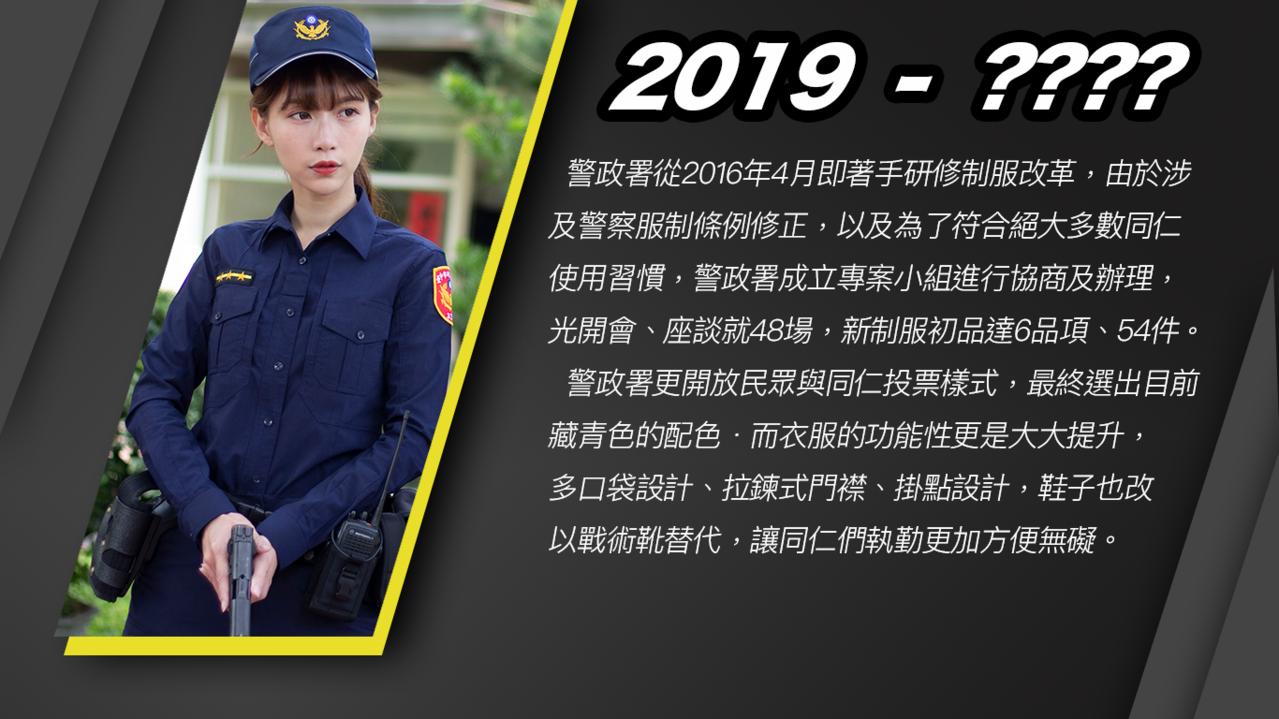 圖/台中市警局提供