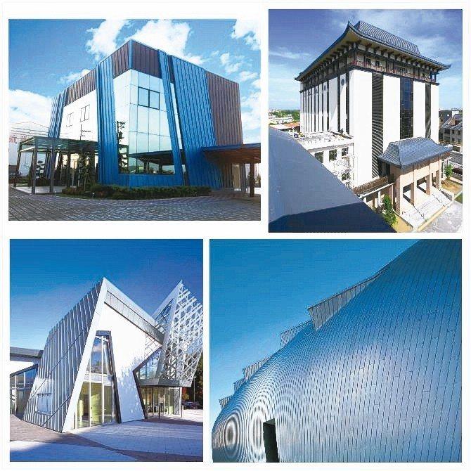 德國Novelis建築用金屬合金板,完美詮釋建築美感。 祥鑫鋼鐵/提供