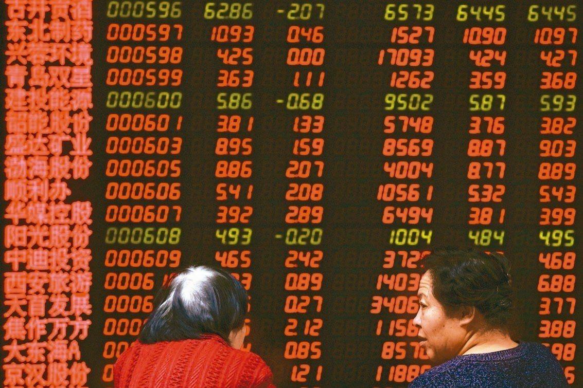 陸股投資者人數突破1.5億大關。 本報系資料庫