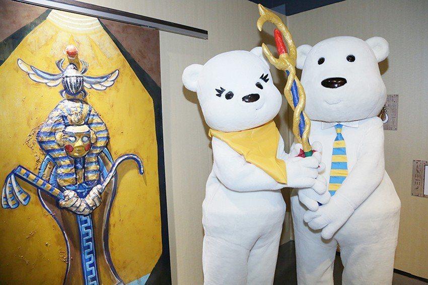 主題密室之一以世界遺產埃及金字塔為題,瑞奇熊能否成功解謎逃出密室呢? 人文遠雄博...