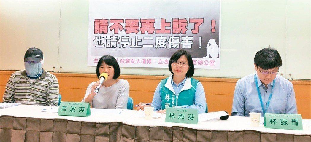 台灣女人連線與立委林淑芬(右二)今天與Bella的父親開記者會,向衛福部喊話,別...