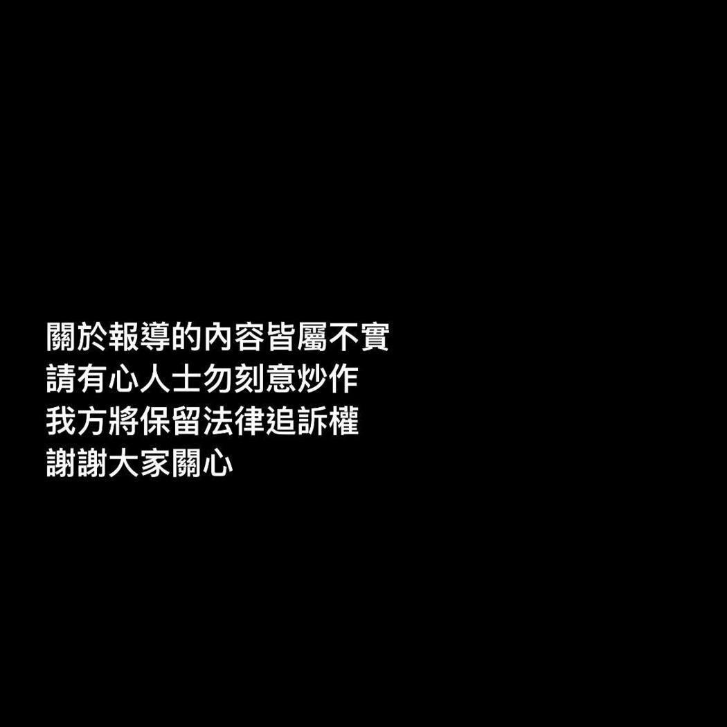Nono發文否認報導內容。 圖/擷自辜莞允臉書