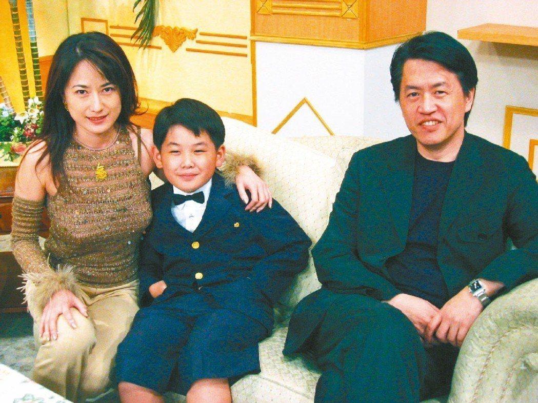 戈偉如(左起)、兒子權權和前夫林志隆。圖 / 報系資料照