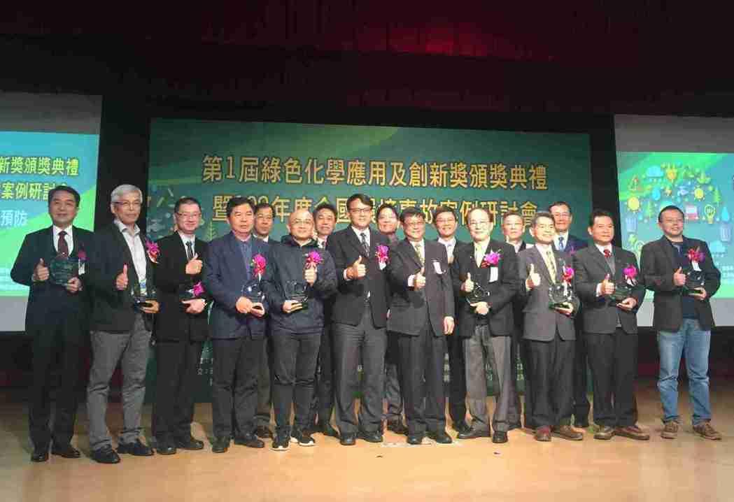 環保署署長張子敬與第一屆綠色化學應用及創新獎得獎團體代表合影。 李炎奇/攝影